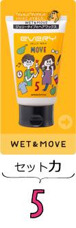WET&MOVE